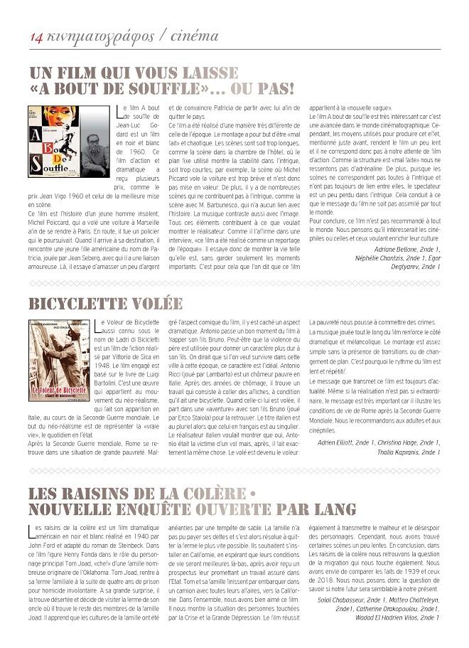 Echo d'Eugène numéro 28 (Avril 2019)-13