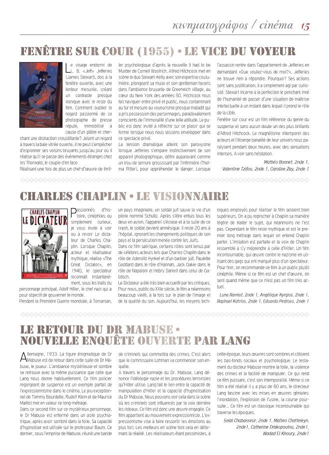 Echo d'Eugène numéro 28 (Avril 2019)-14