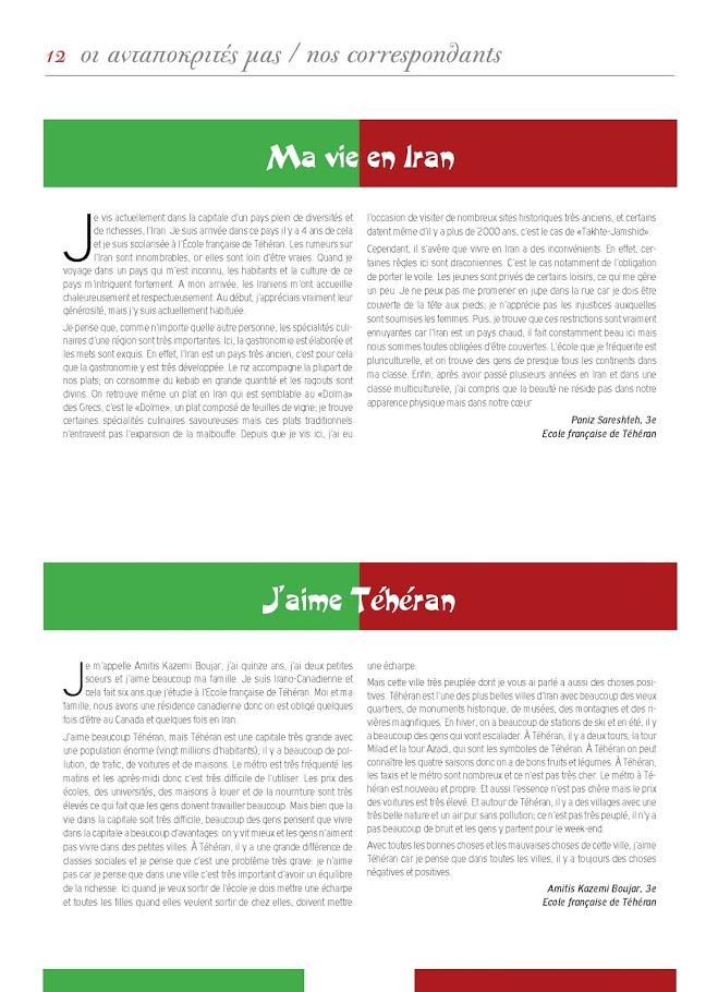 Echo d'Eugène numéro 29 (Juin 2019)-11