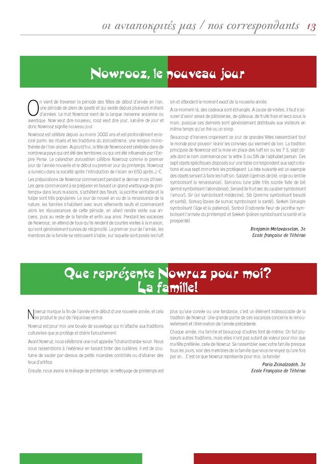 Echo d'Eugène numéro 29 (Juin 2019)-12