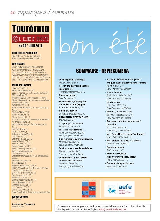 Echo d'Eugène numéro 29 (Juin 2019)-19