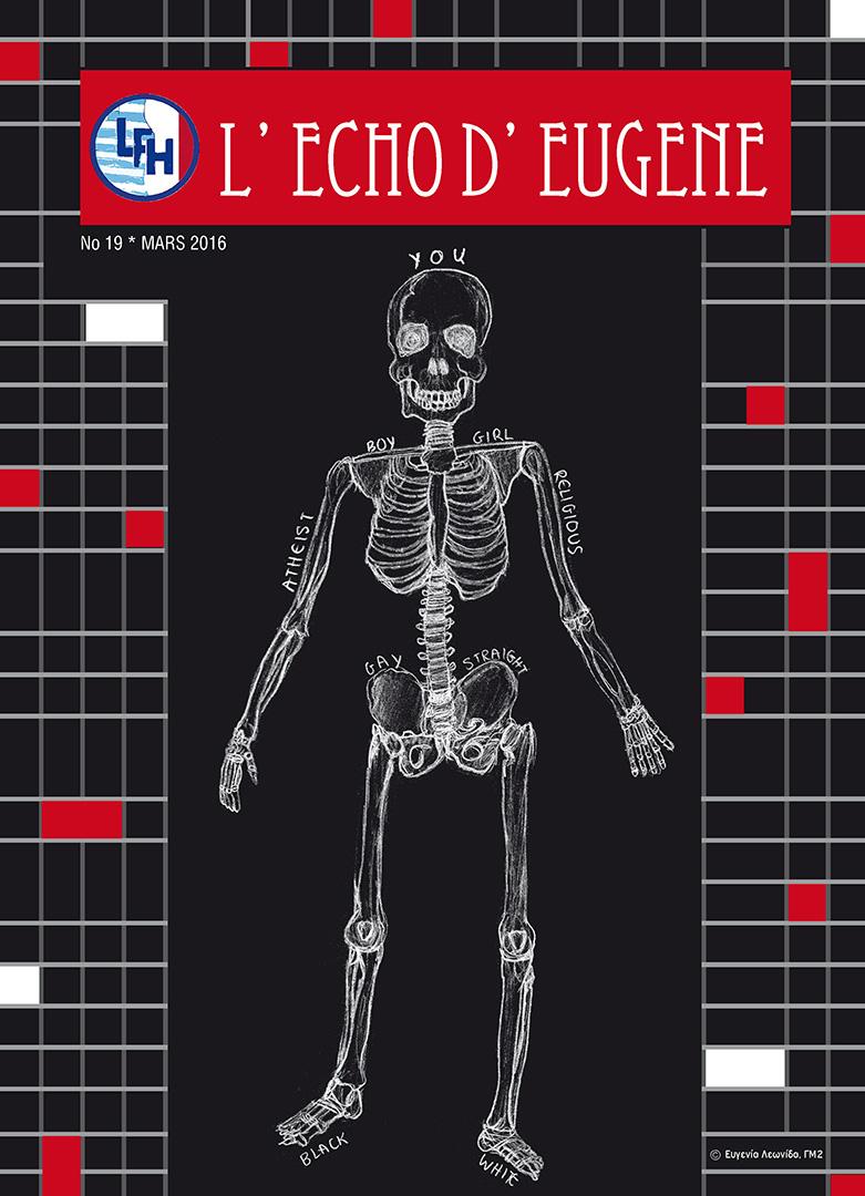 Echo d'Eugène numéro 19 (Mars 2016)-0