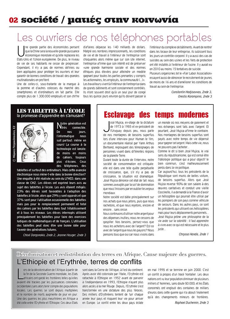 Echo d'Eugène numéro 19 (Mars 2016)-1