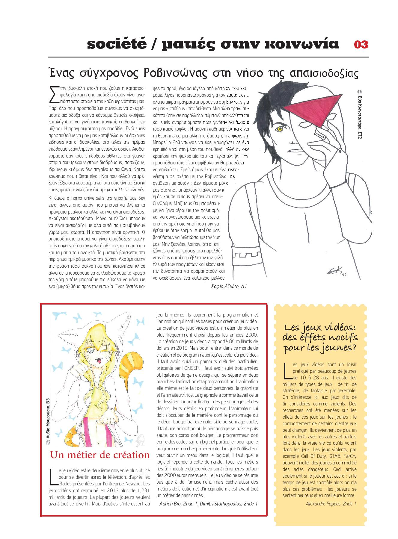 Echo d'Eugène numéro 20 (Juin 2016)-2