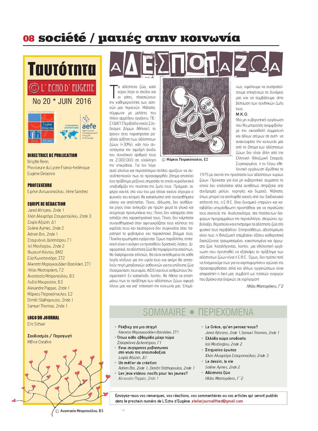 Echo d'Eugène numéro 20 (Juin 2016)-7