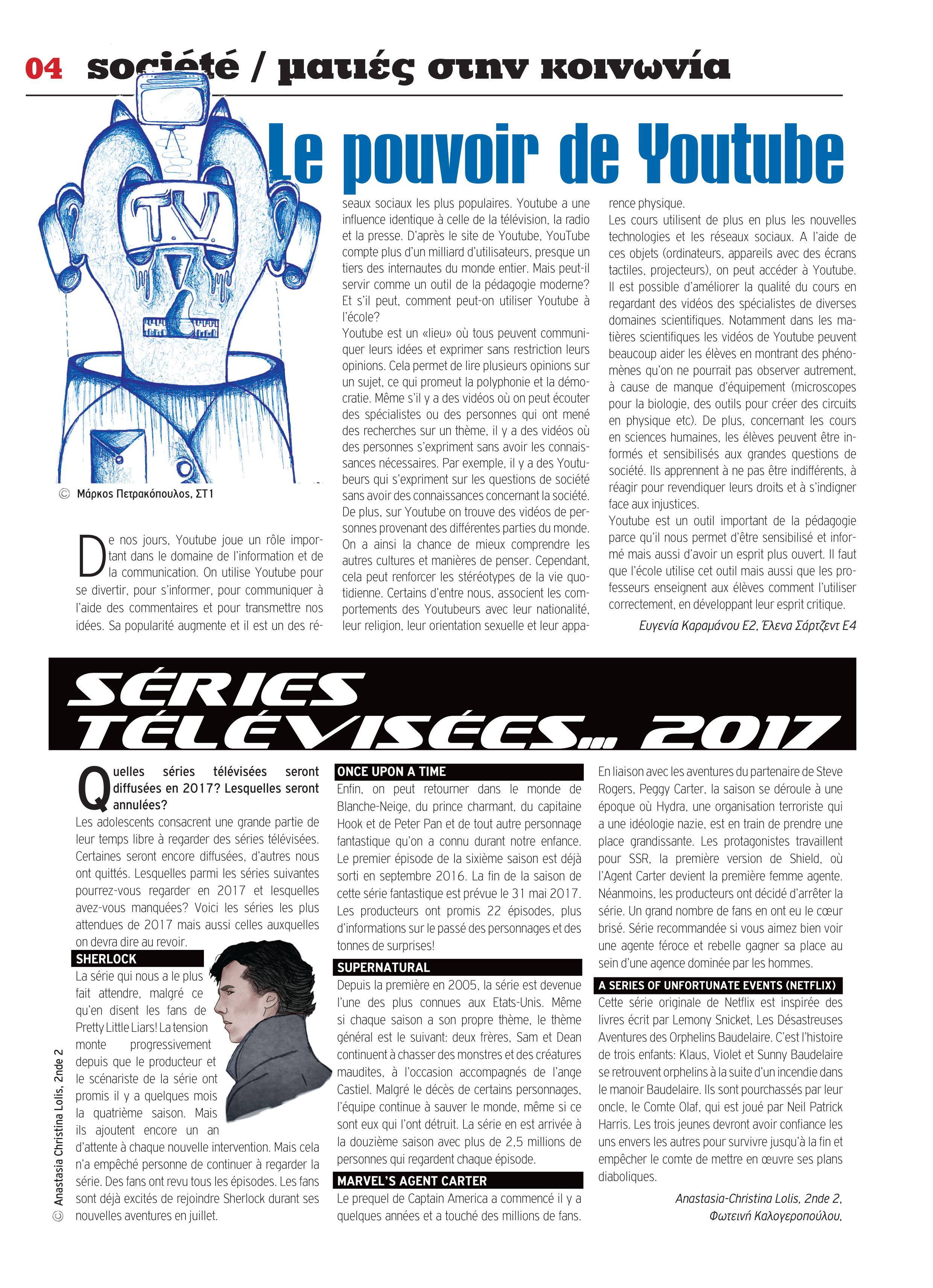 Echo d'Eugène numéro 21 (Janvier 2017)-3