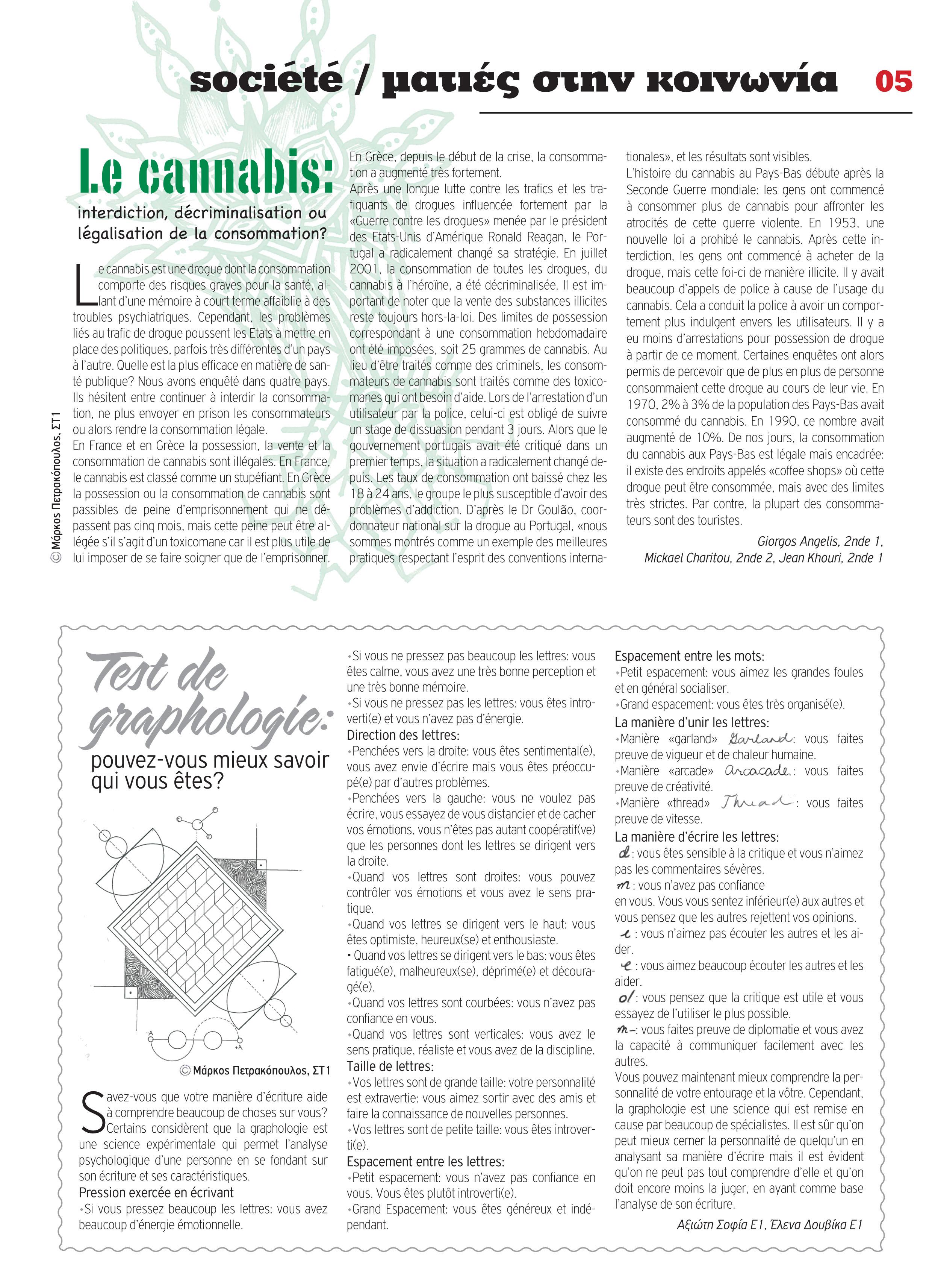 Echo d'Eugène numéro 21 (Janvier 2017)-6