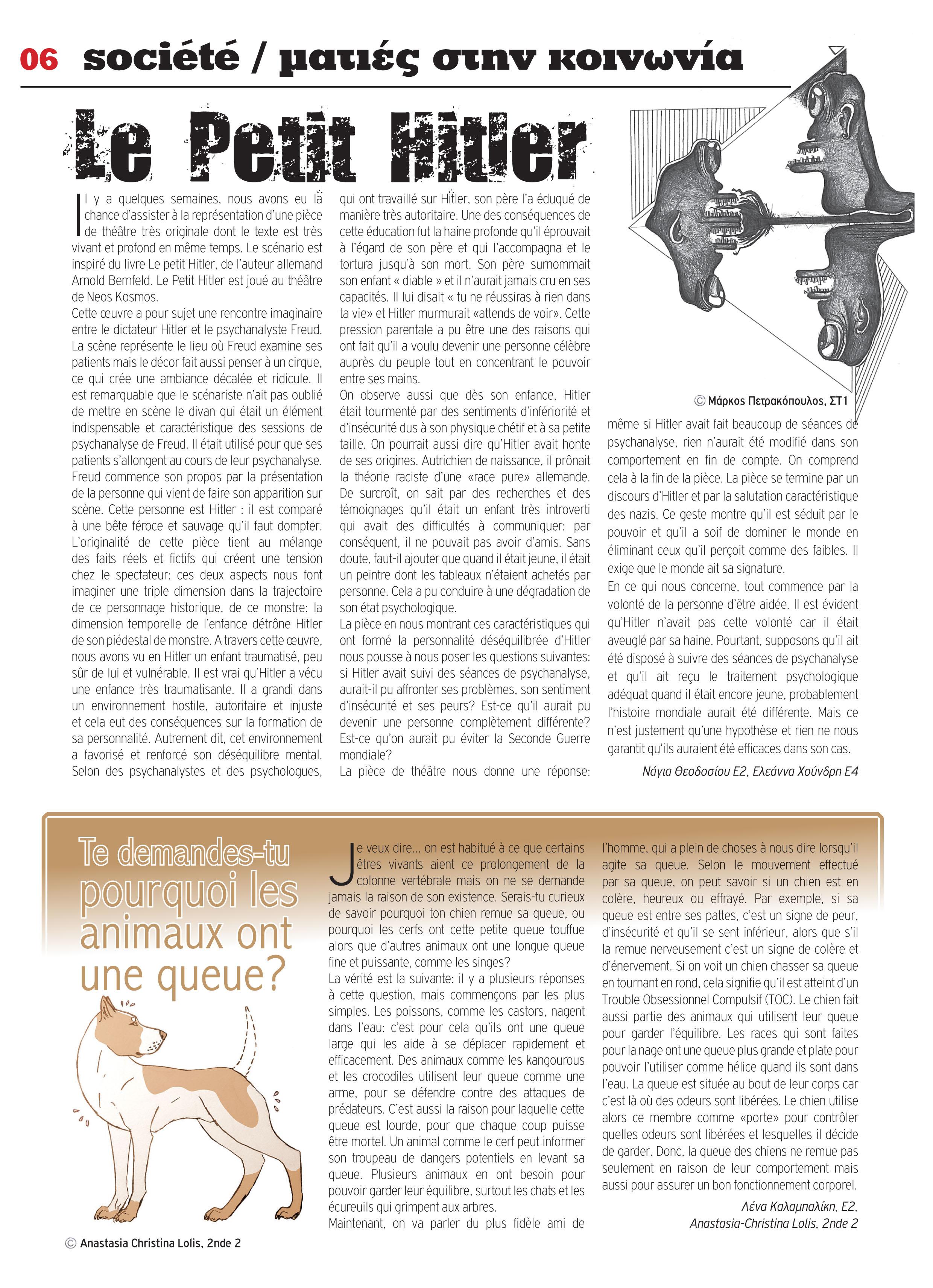 Echo d'Eugène numéro 21 (Janvier 2017)-5
