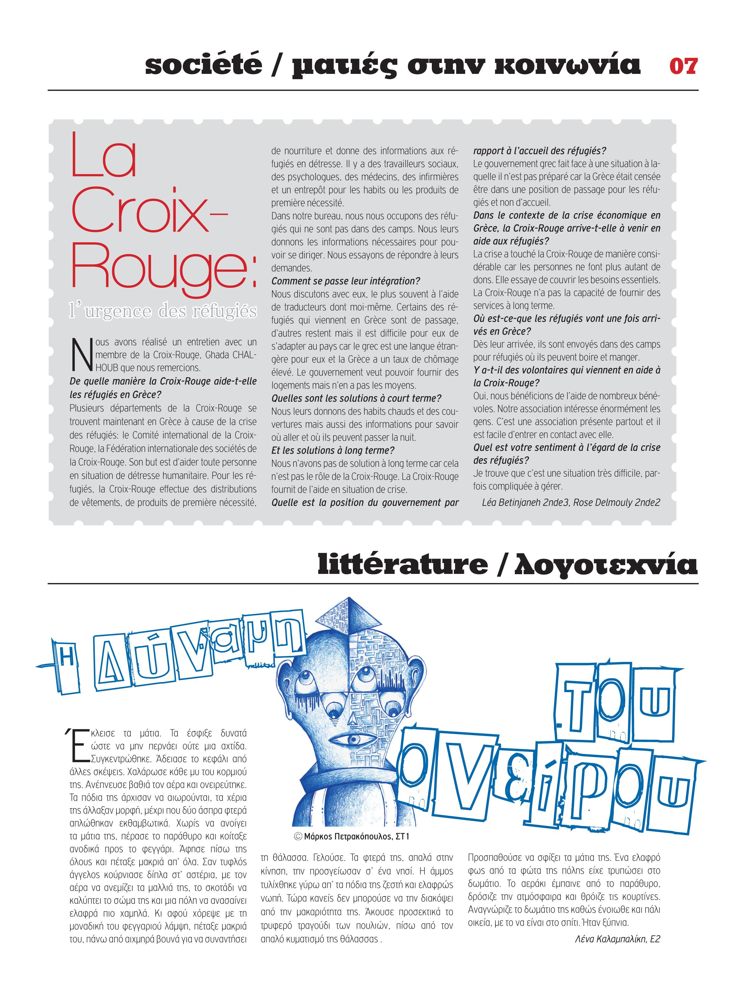 Echo d'Eugène numéro 21 (Janvier 2017)-4