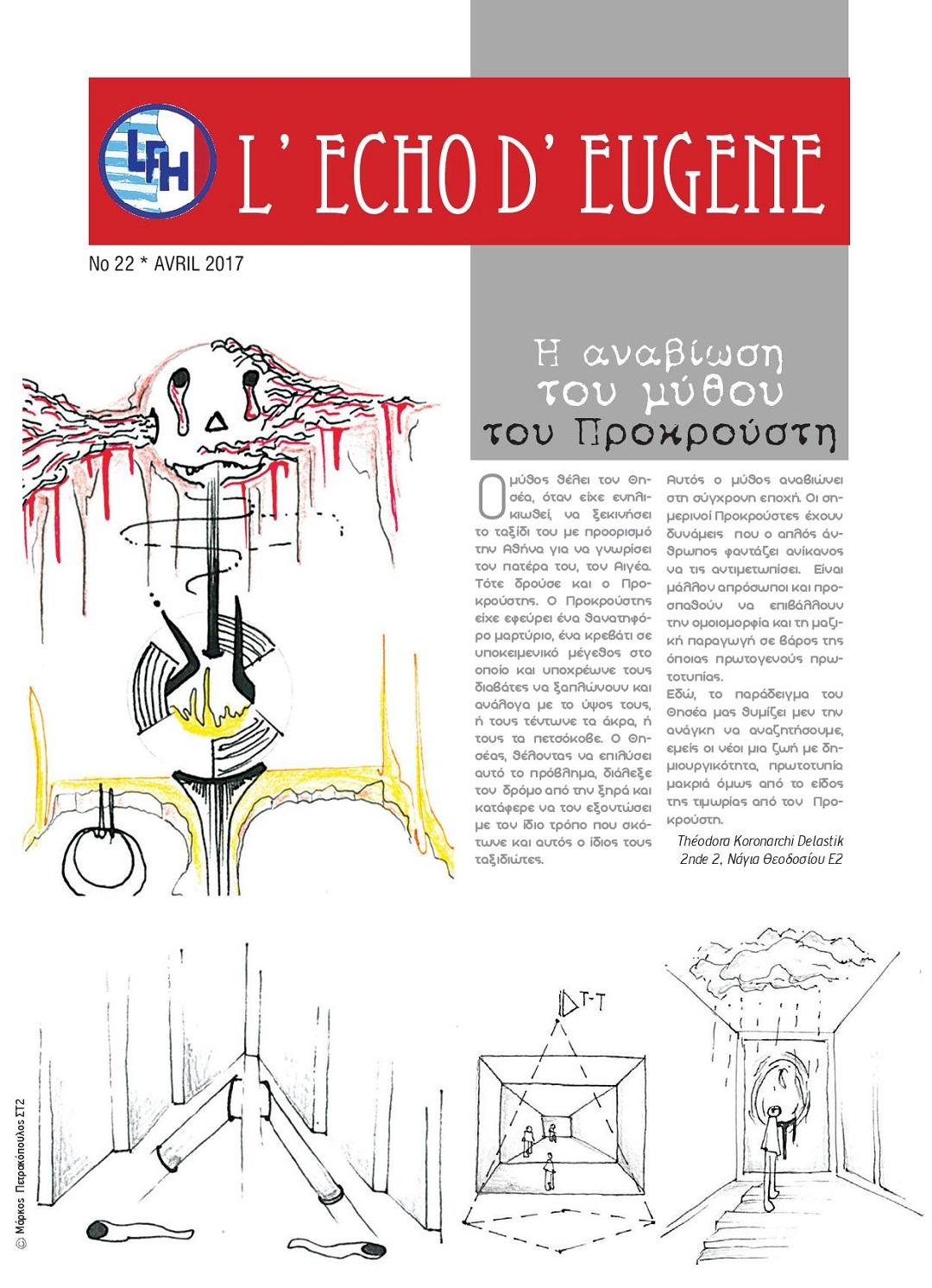 Echo d'Eugène numéro 22 (Avril 2017)-0