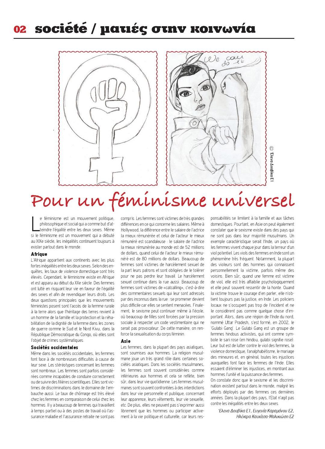 Echo d'Eugène numéro 22 (Avril 2017)-1