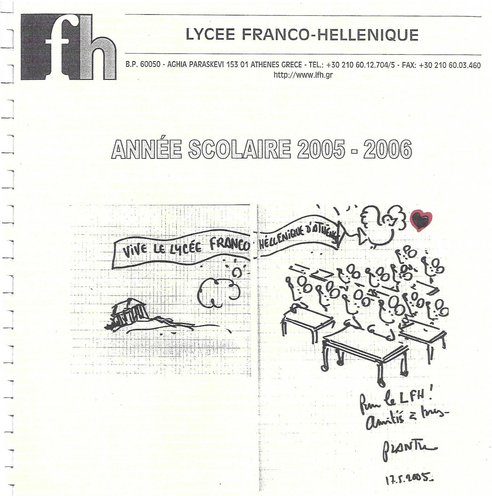 Il y a 16 ans, Plantu rendait visite au Lycée Franco-Hellénique…  -0