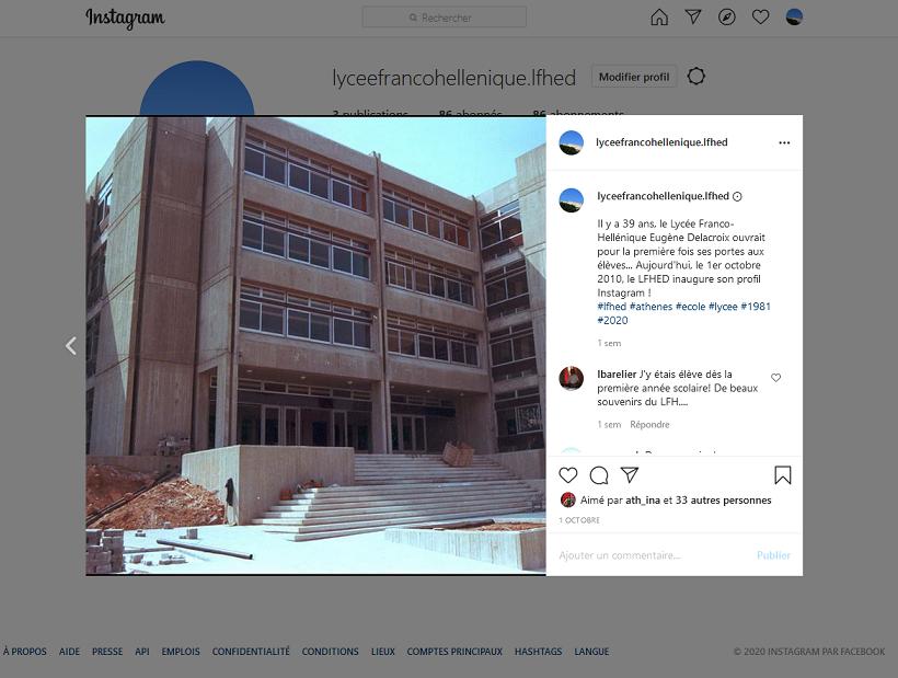 Le LFHED ouvre son profil Instagram !