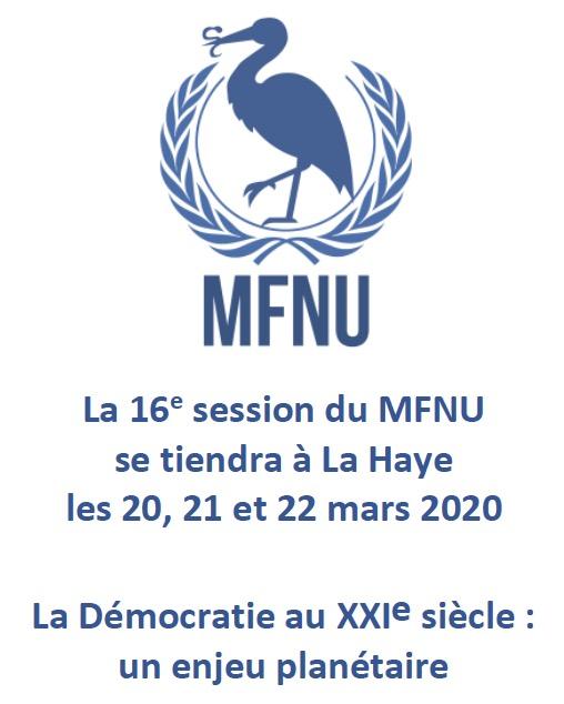 Le recrutement pour le MFNU 2020 est lancé !-0