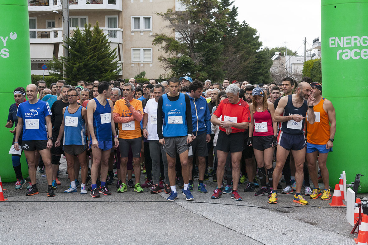 Beau succès pour la grande course du lycée franco-hellénique qui s'est déroulée le 12 mars-3
