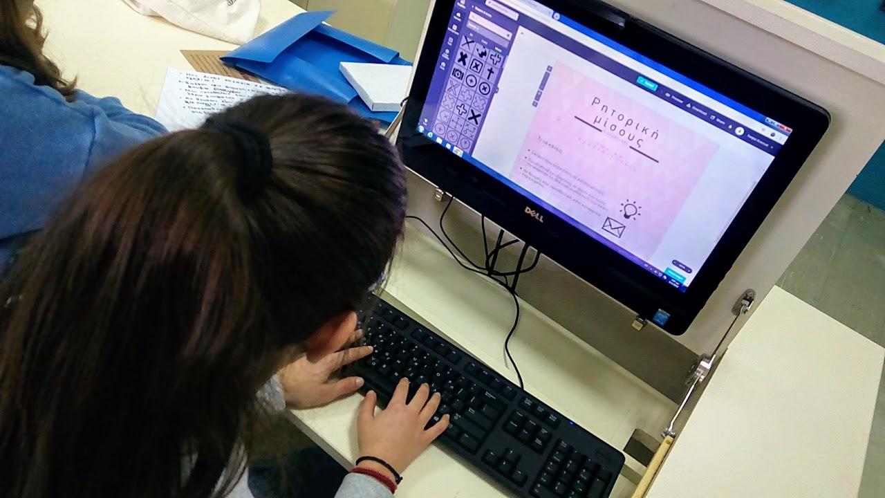 Les élèves de la Section Hellénique créent leurs affiches contre le cyberharcèlement-10