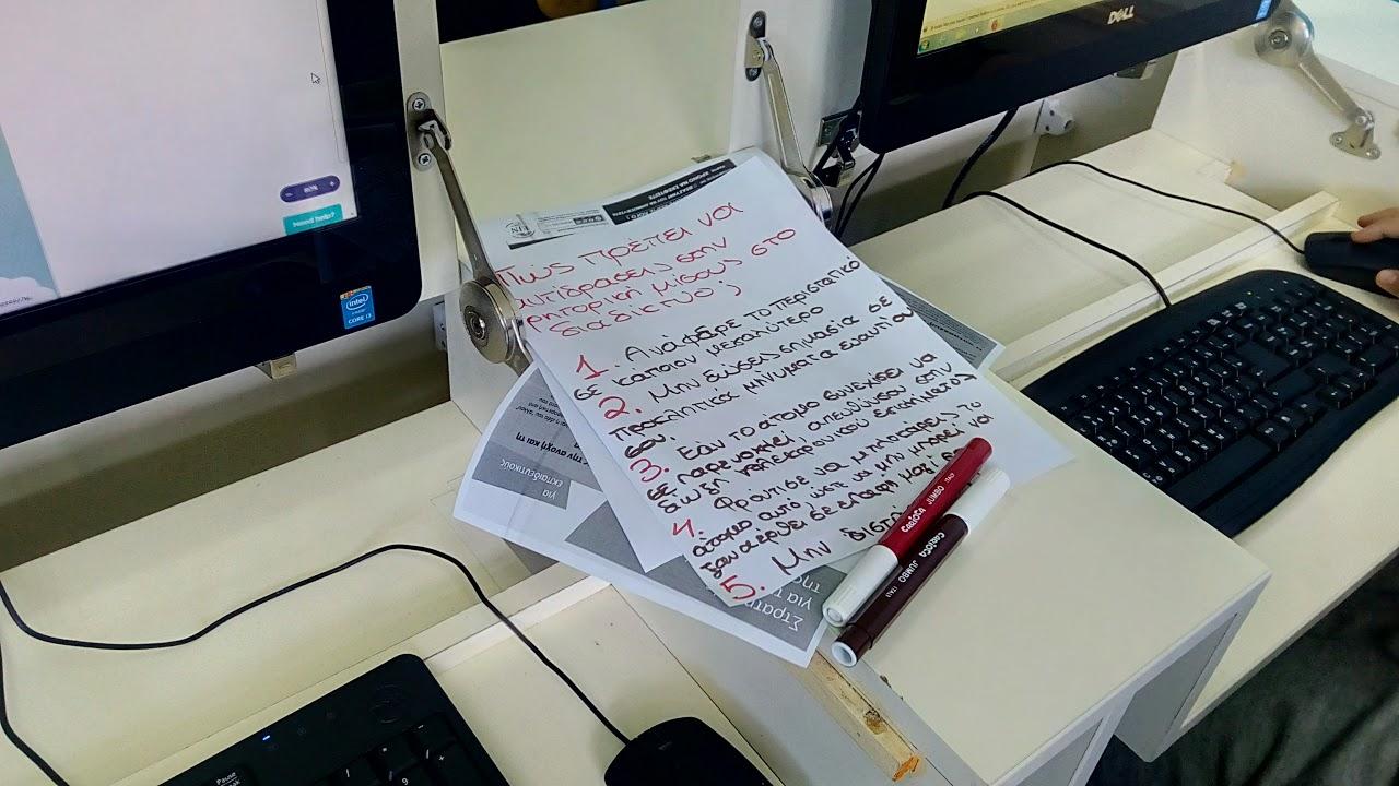 Les élèves de la Section Hellénique créent leurs affiches contre le cyberharcèlement-15