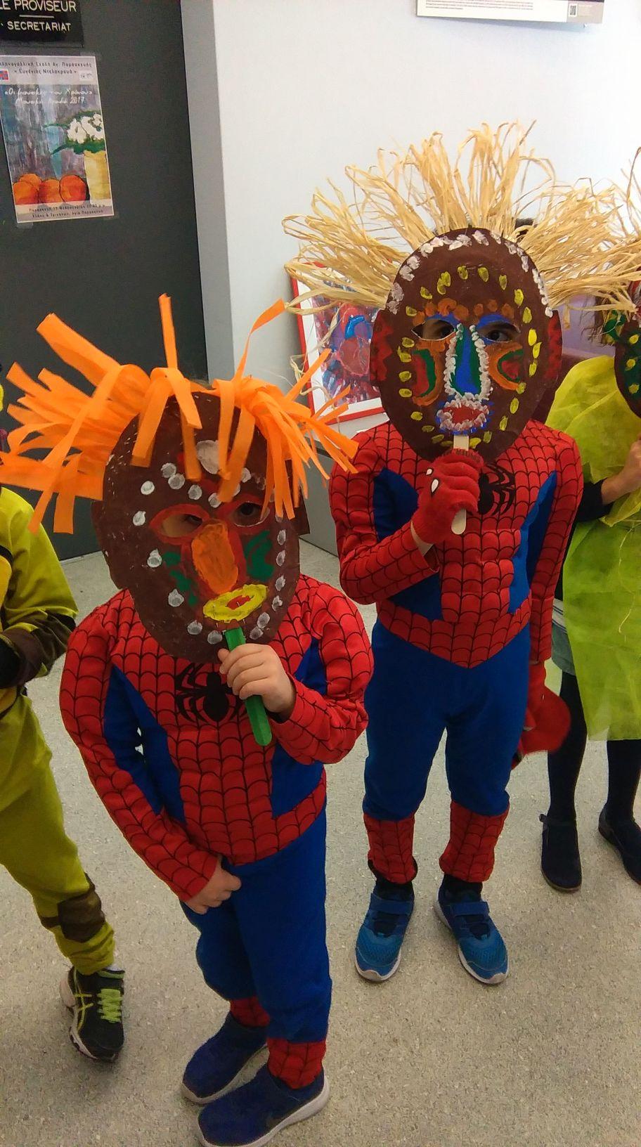 Carnaval au LFHED-1