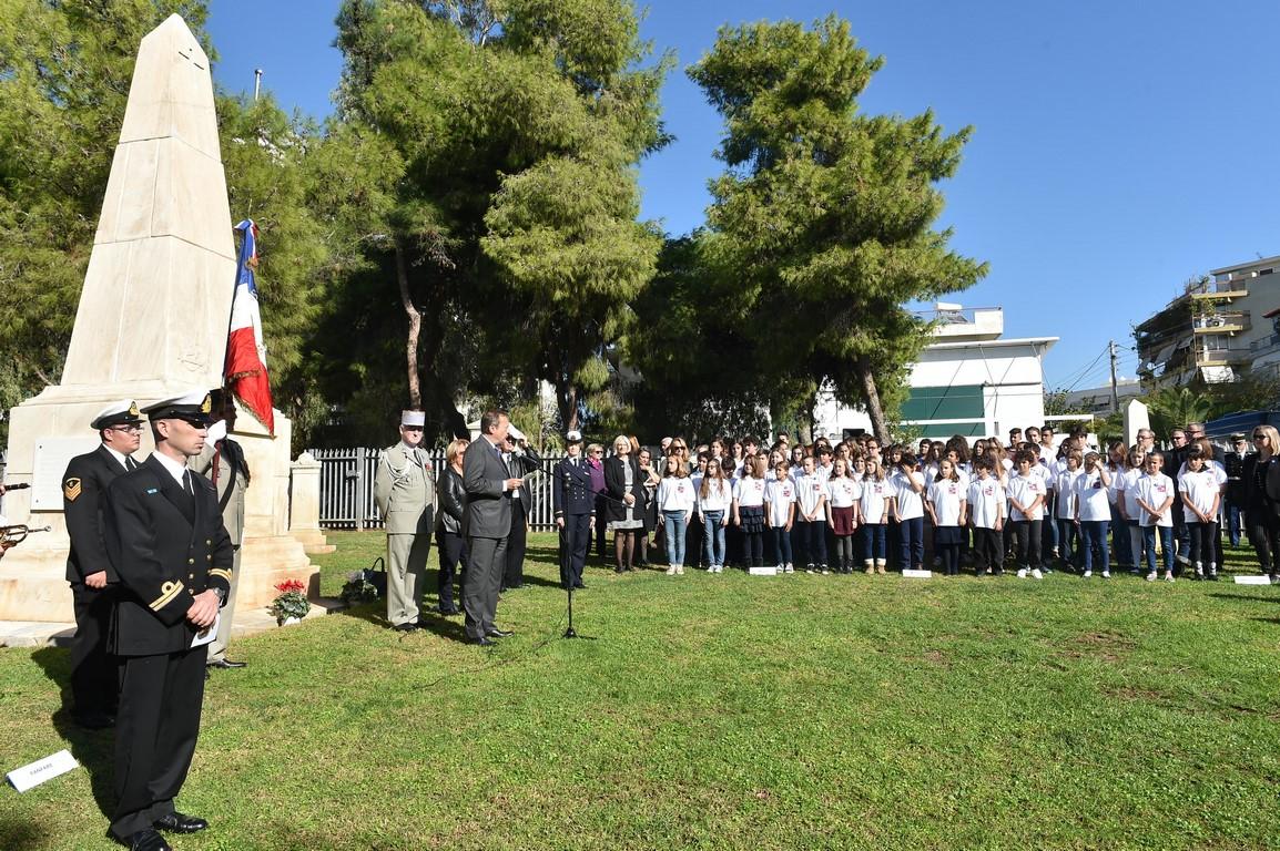Commémoration du 11 novembre 2016-9