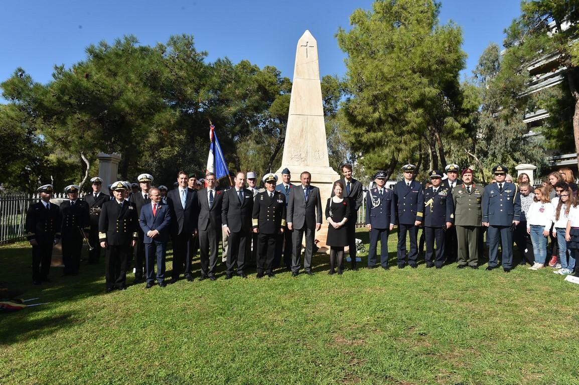 Commémoration du 11 novembre 2016-4