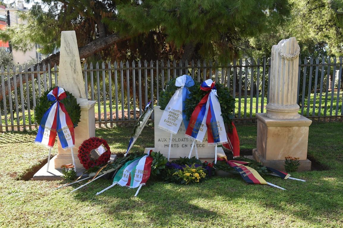 Commémoration du 11 novembre 2016-16