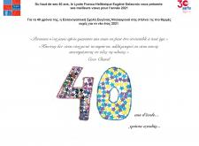 40 ans LFHED