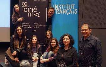 ANNONCE : 18ème Festival du Film francophone d'Athènes-1