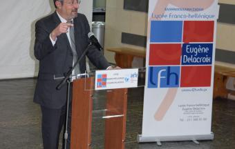 Cérémonie de remise du Diplôme National du Brevet avec M. L'Ambassadeur de France en Grèce-2