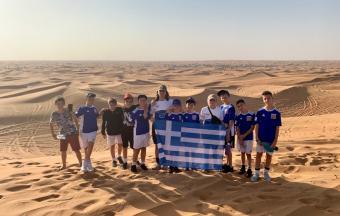 Nos élèves footballeurs se rendent à Dubaï pour la 1ère édition de la Coupe du Monde scolaire de Football AEFE-UNSS-0