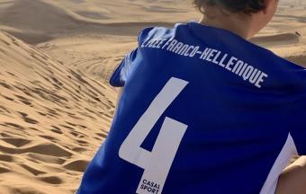 Nos élèves footballeurs se rendent à Dubaï pour la 1ère édition de la Coupe du Monde scolaire de Football AEFE-UNSS-14