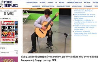 Ilias Mastorakis, guitariste soliste au sein de l'Orchestre symphonique national de la chaîne publique ERT. -0