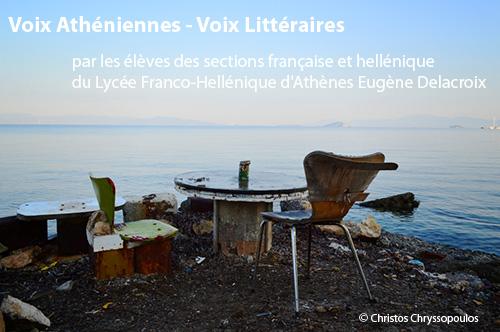 Vidéo : Émission littéraire « Voix Athéniennes, Voix Littéraires » réalisée par les élèves des sections française et hellénique du LFHED !