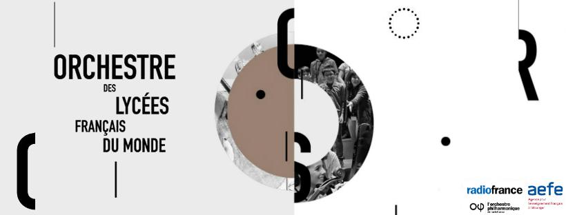 Suivez en direct le concert de l'Orchestre des lycées français du monde le vendredi 19 janvier à 19h45 (heure locale)