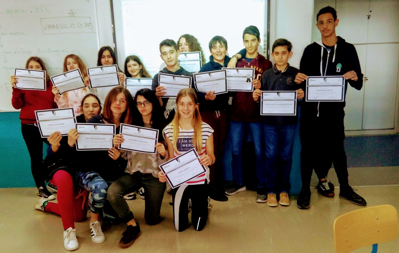Μαθητές του LFHED διακρίθηκαν στο διαγωνισμό πληροφορικής Bebras -2