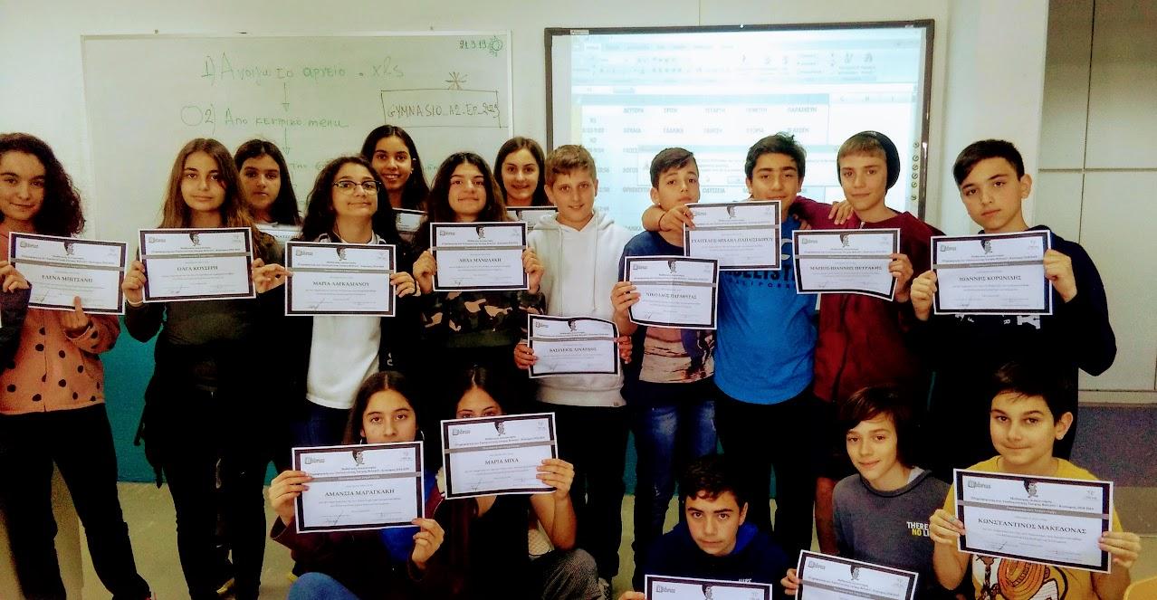 Μαθητές του LFHED διακρίθηκαν στο διαγωνισμό πληροφορικής Bebras -3