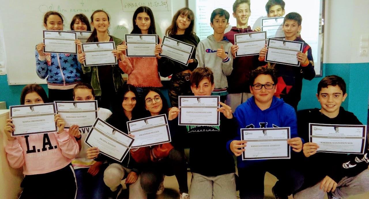 Μαθητές του LFHED διακρίθηκαν στο διαγωνισμό πληροφορικής Bebras -4