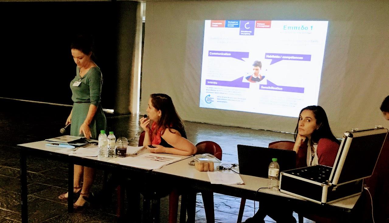 Le LFHED s'engage en faveur de l'Ecole inclusive-2