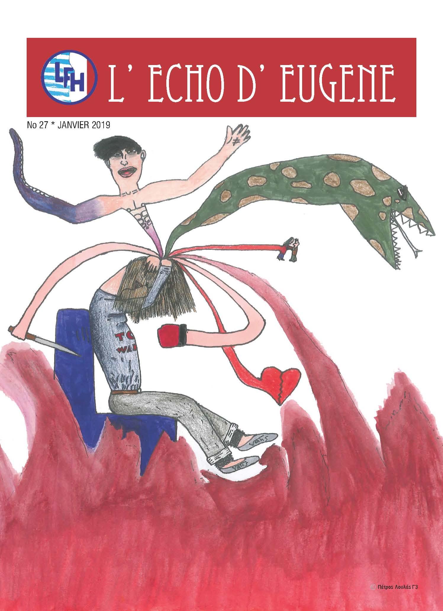Echo d'Eugène numéro 27 (Janvier 2019)-0