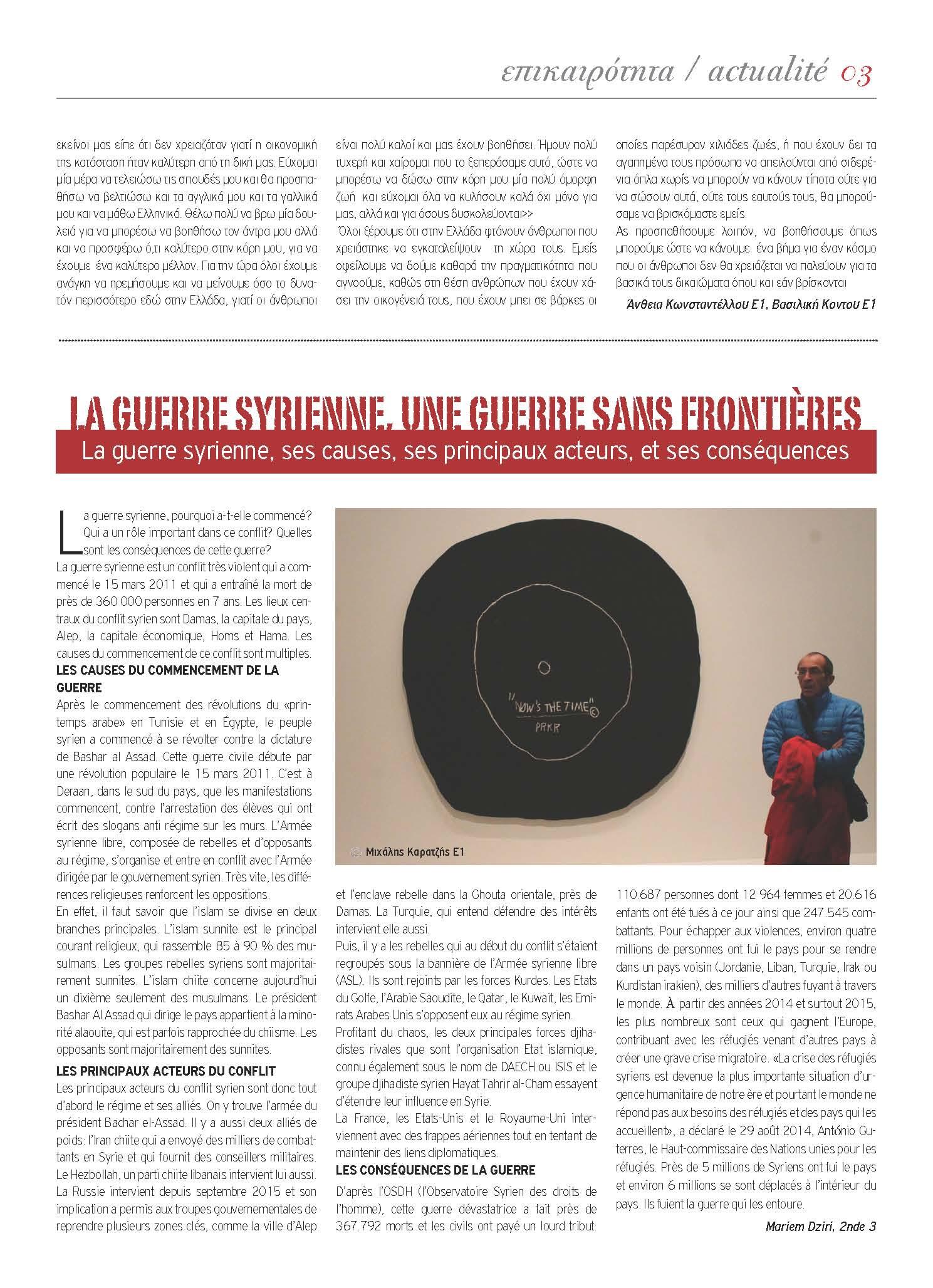 Echo d'Eugène numéro 27 (Janvier 2019)-2