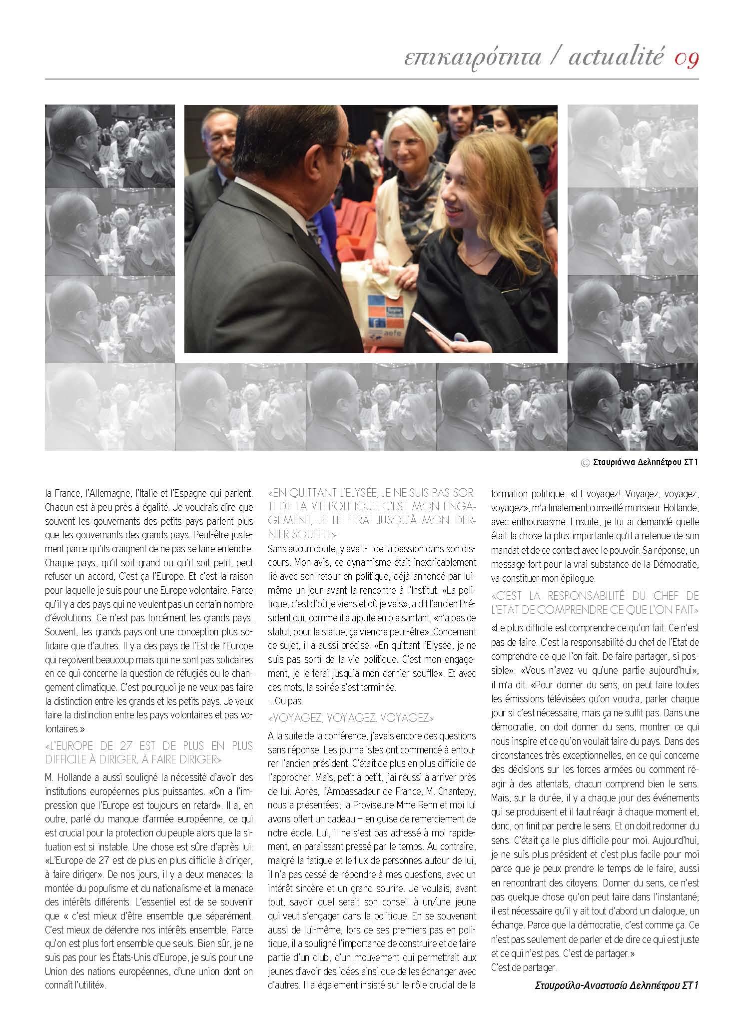 Echo d'Eugène numéro 27 (Janvier 2019)-8