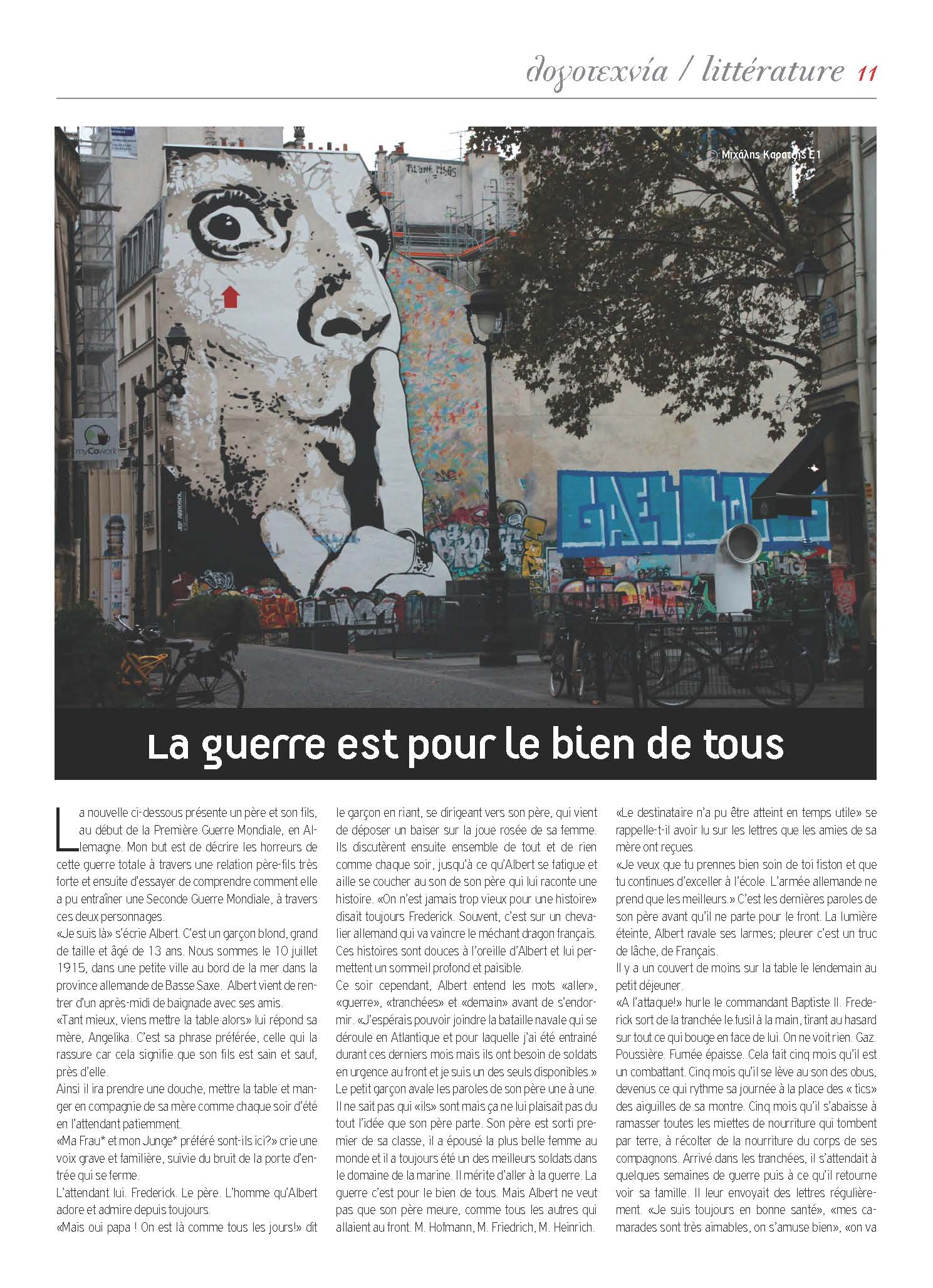 Echo d'Eugène numéro 27 (Janvier 2019)-10