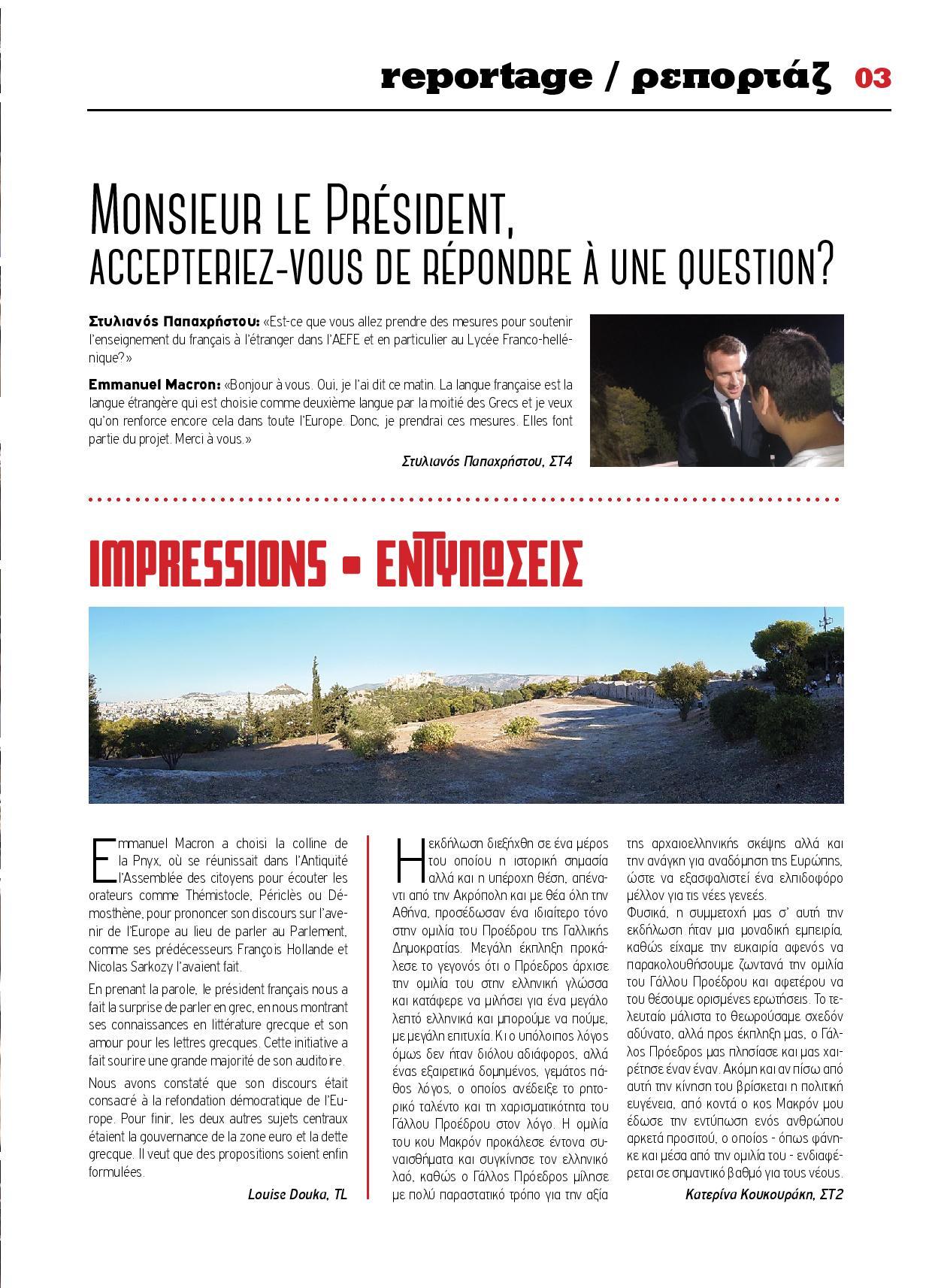 Echo d'Eugène numéro 24 (Octobre 2017)-2