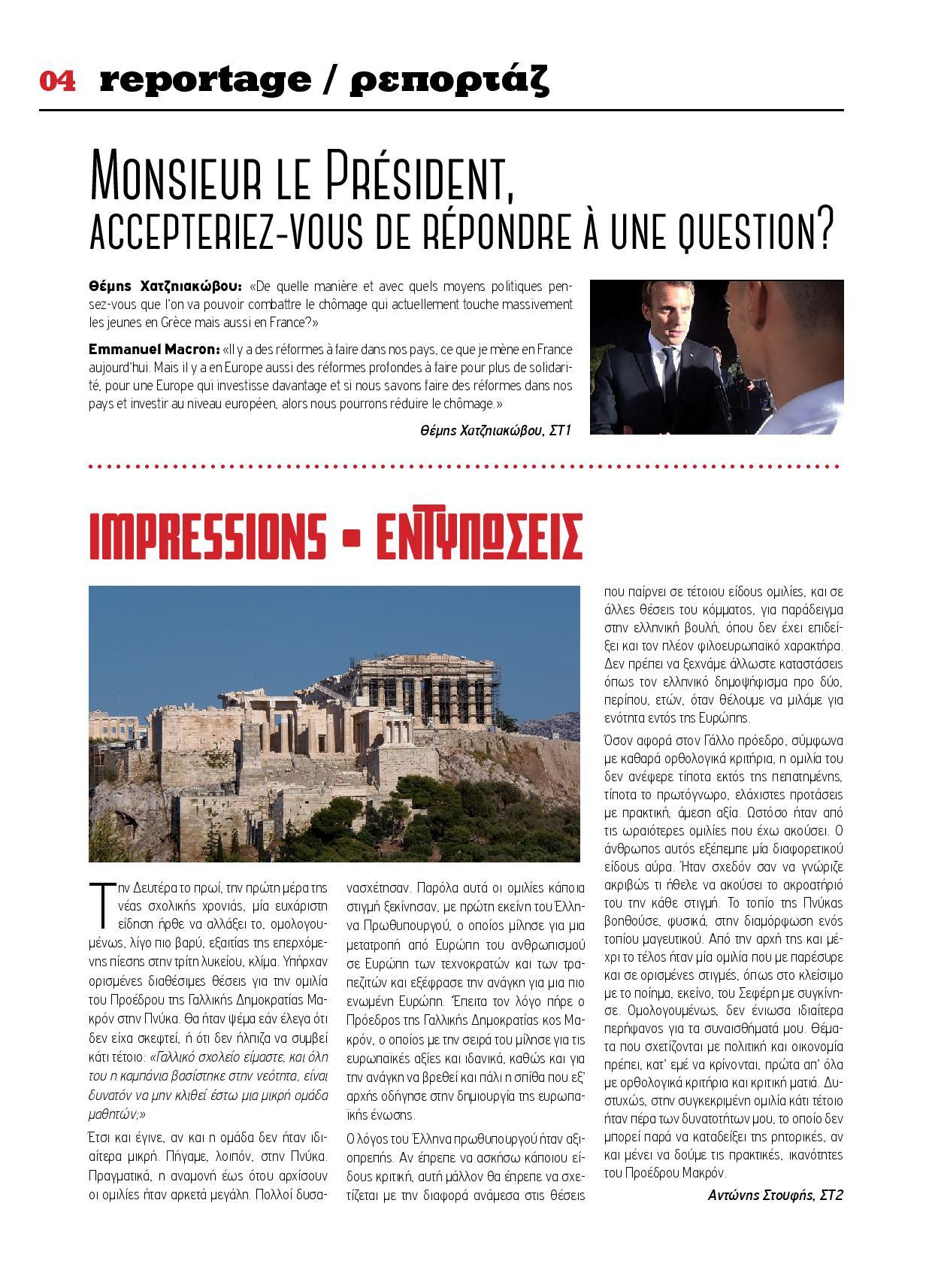 Echo d'Eugène numéro 24 (Octobre 2017)-3