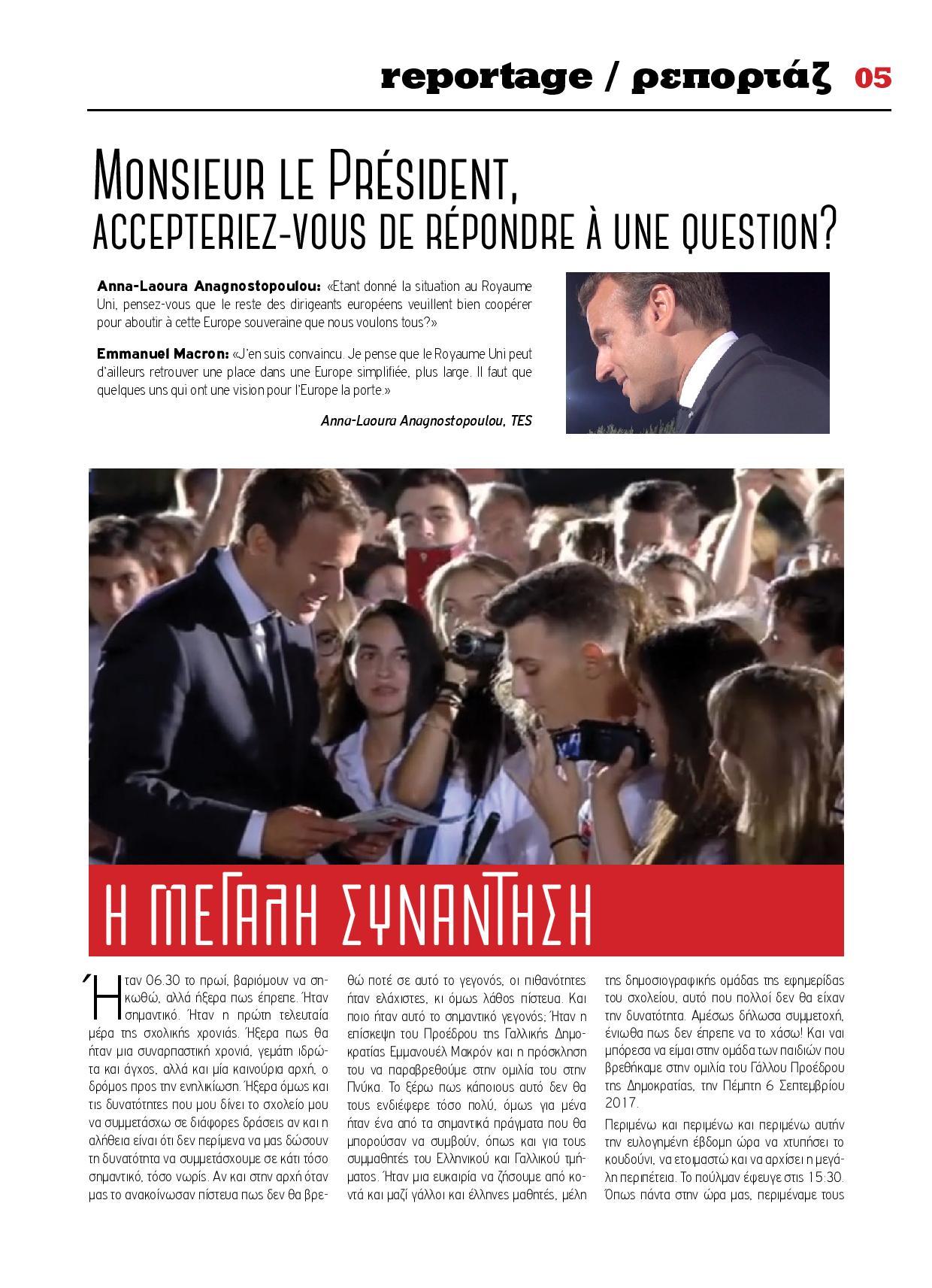 Echo d'Eugène numéro 24 (Octobre 2017)-4