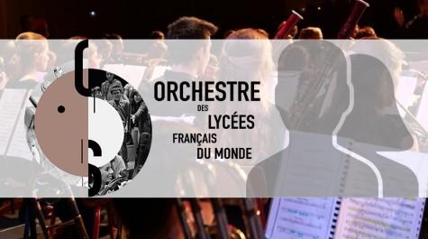 Elèves musiciens du LFHED, vous avez jusqu'au 23 septembre pour vous inscrire à la 5e saison de l'Orchestre des lycées français du monde !