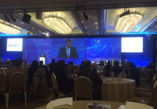 Les Terminales de la Section Hellénique au 28e Congrés annuel dédié à l'économie grecque-1