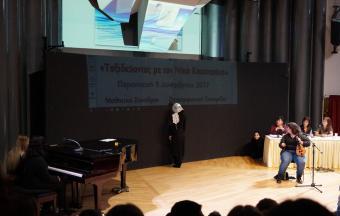 Nos élèves au colloque « En voyageant avec Kazantzakis »-3