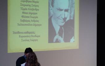 Nos élèves au colloque « En voyageant avec Kazantzakis »-8