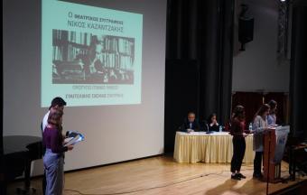 Nos élèves au colloque « En voyageant avec Kazantzakis »-11