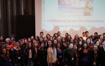 Nos élèves au colloque « En voyageant avec Kazantzakis »-13